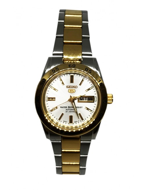 Ladies watch Seiko SYMG42K1